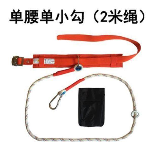 Outdoor aerial work single waist single large hook seat belt installation air conditioner safety belt shelf worker anti-fall safety rope
