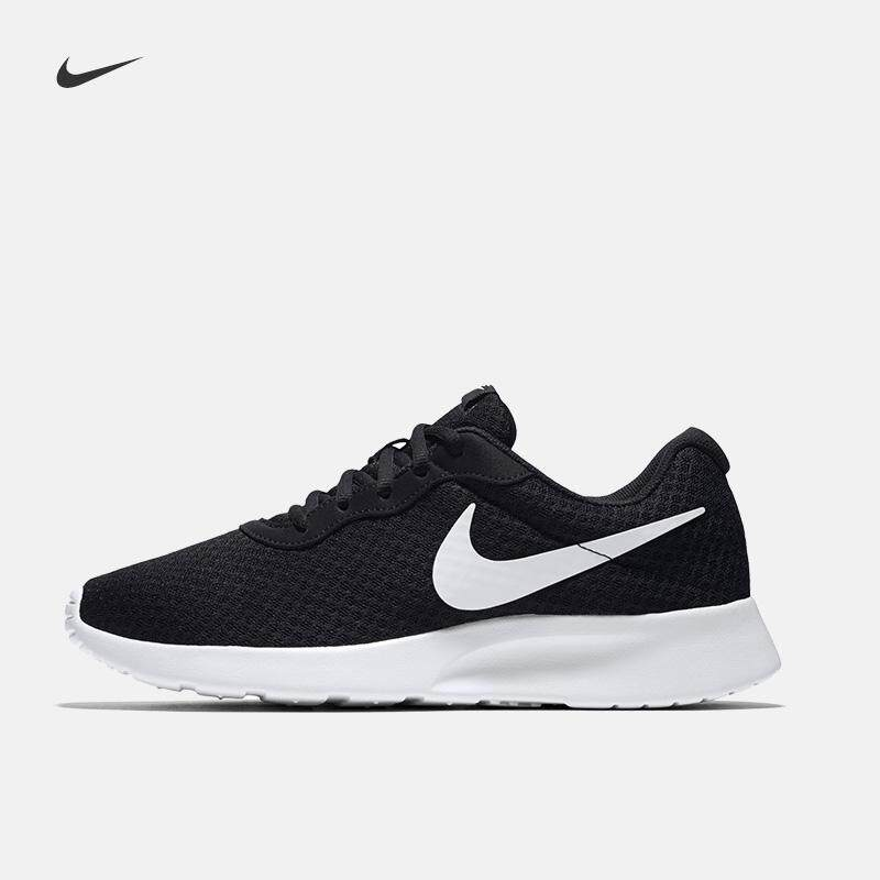 41e0fa4cf5a5 Nike Philippines  Nike price list - Nike Shoes Bag   Apparel for sale