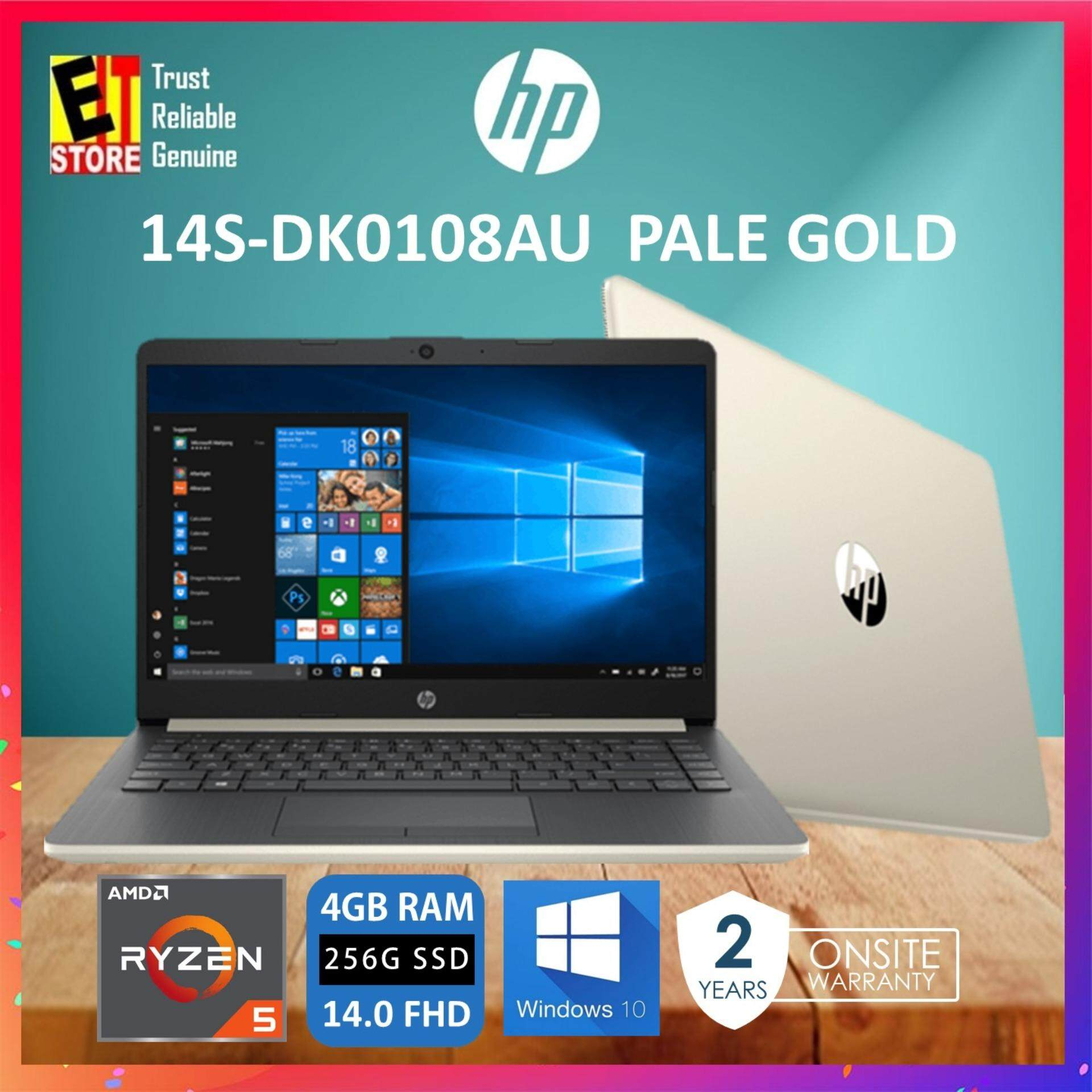 HP 14S-DK0108AU PALE GOLD (RYZEN 5 3500U/4GB/256GB SSD/UMA/14″ FHD/W10/2YRS) + BAG Laptop Malaysia