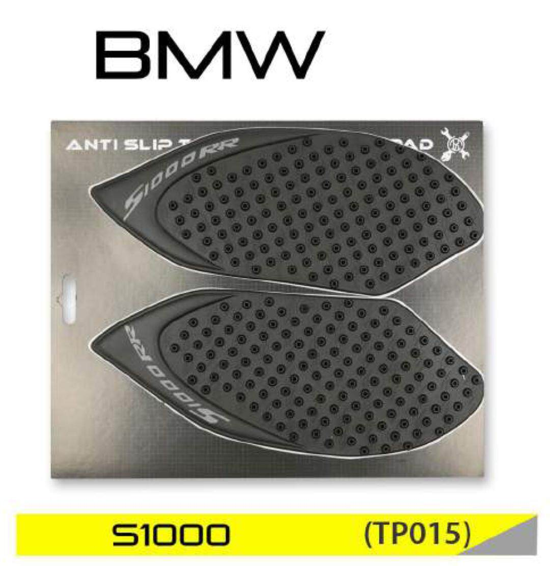 (crazy Sales & Promotion) Bmw S1000rr Anti-Slip Tank Pad Set By Good One Online Shop.