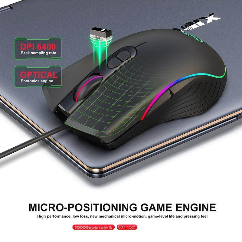 Pro 6400DPI Wired RGB LED Lighting Gaming Mouse 7 Programmable Buttons  Comfortable Grip Ergonomic Four-Speed DPI