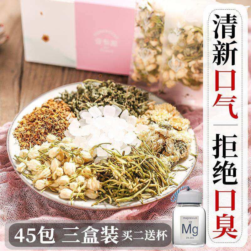 (Good Quality, Fast Delivery) Jasmine Tea 450g