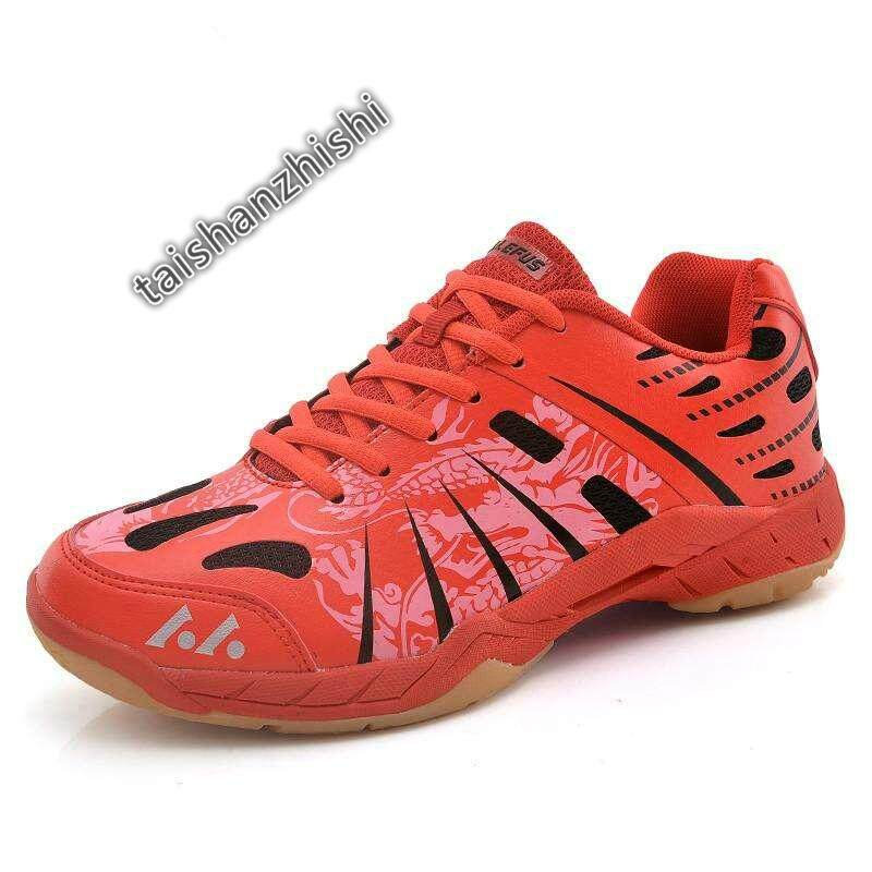 Shoes Original High Elastic Encapsulated Unisex Professional Badminton Shoes (red) By Taishanzhishi.