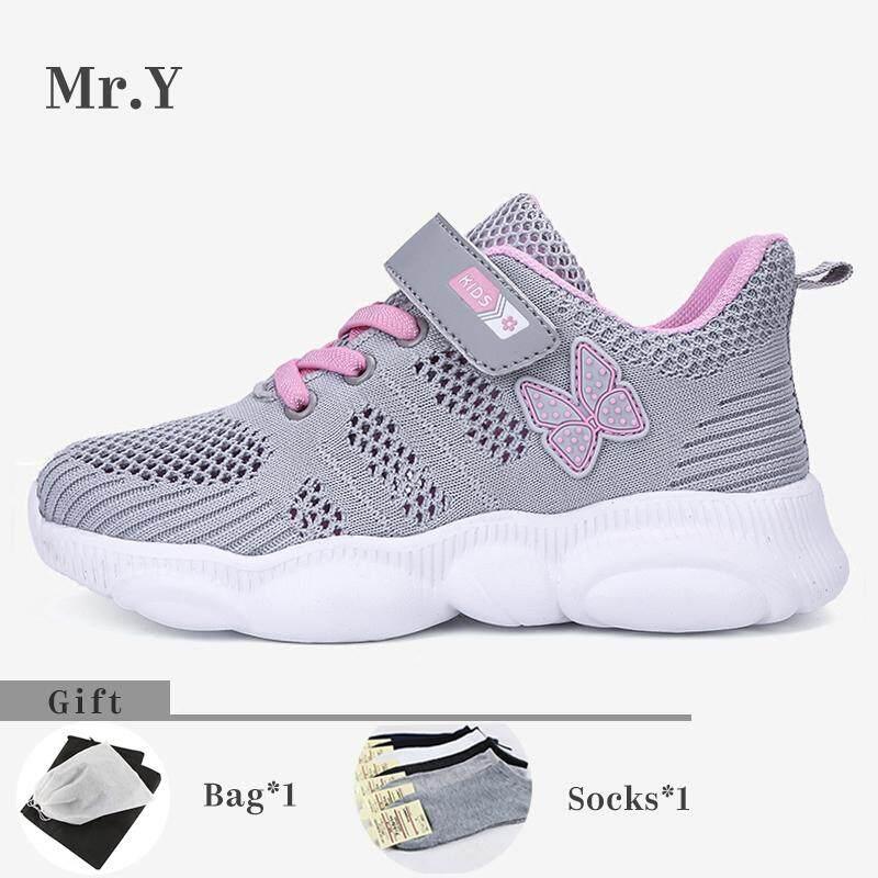 Giá bán Mr. Y. Kích Thước 28-38 Trẻ Em Thể Thao Bé Gái Giày Trẻ Em Chạy Bộ Trẻ Em Giày Giày Công Chúa