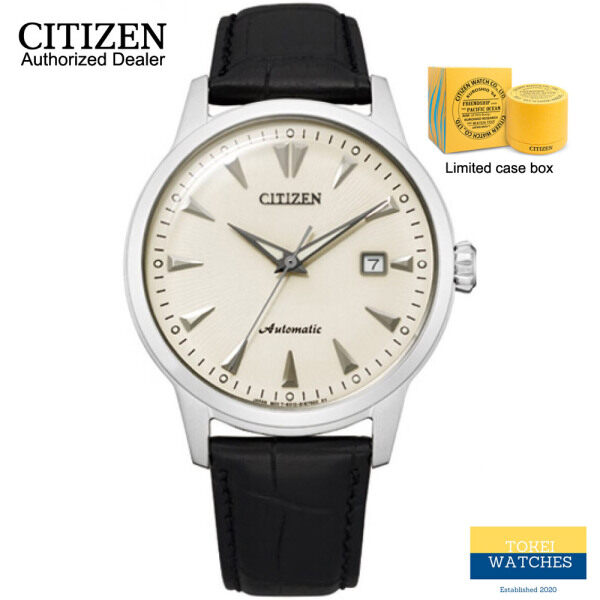 Citizen NK0001-17X Mens Automatic PARAWATER KUROSHIO64 Asia Limited Edition Black Leather Strap Watch Malaysia