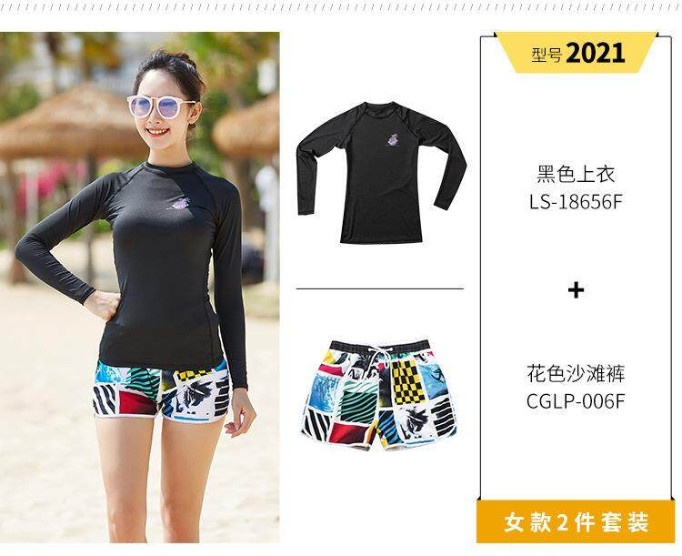 c8bbb4589fa3 Men s Womens Long Sleeve Rashguard Swim Shirt Trunks UV Sun Protection UPF  50+ Wetsuit Matching