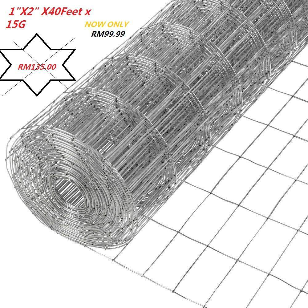 B.R.C Netting Welded Wire Mesh 1 x 2 x 4Feet(h) x 50Feet (L) X15G