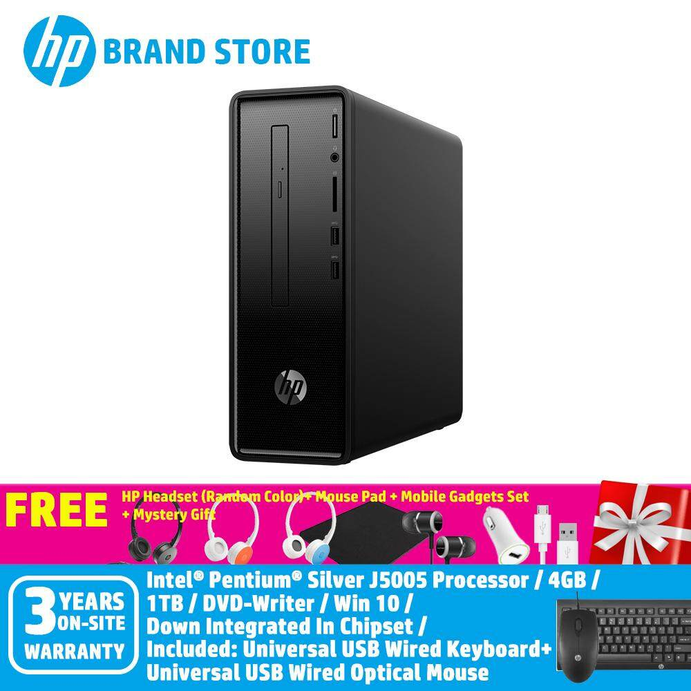 DIY Desktop Computers for the Best Prices in Malaysia