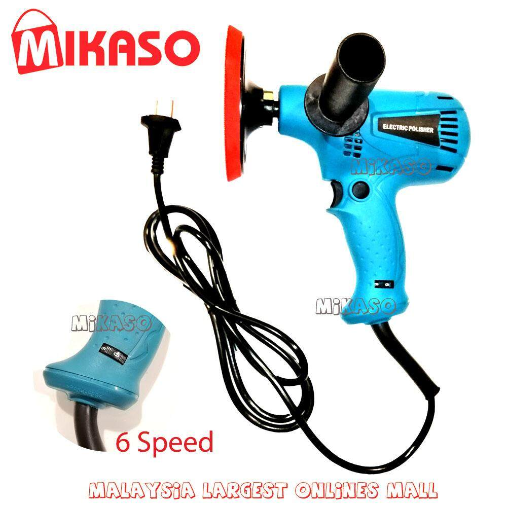 MIKASO Car Polish Electric Car Boat Polishing Polisher Machine Sander Buffer Blue Color