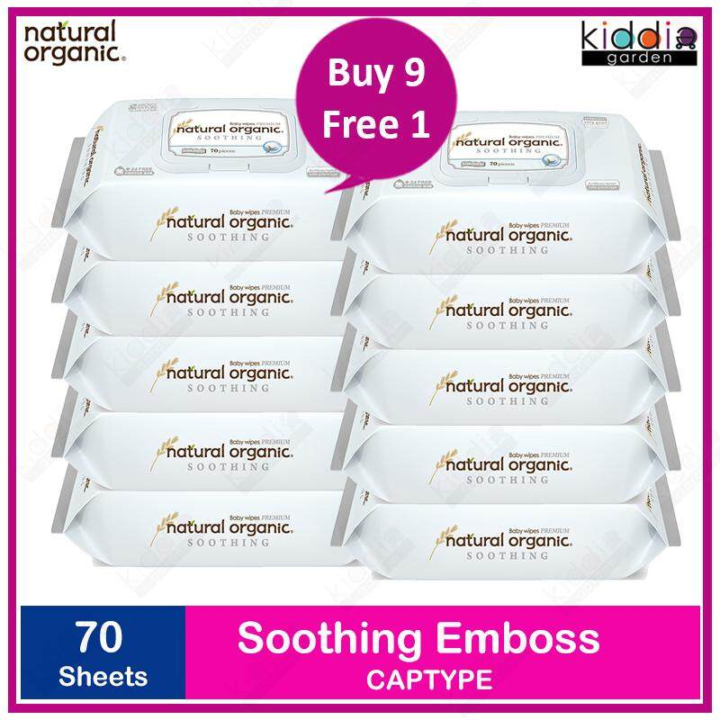 Natural Organic Baby Wipes Soothing Premium Embossing Captype 70 sheets x 10 packs