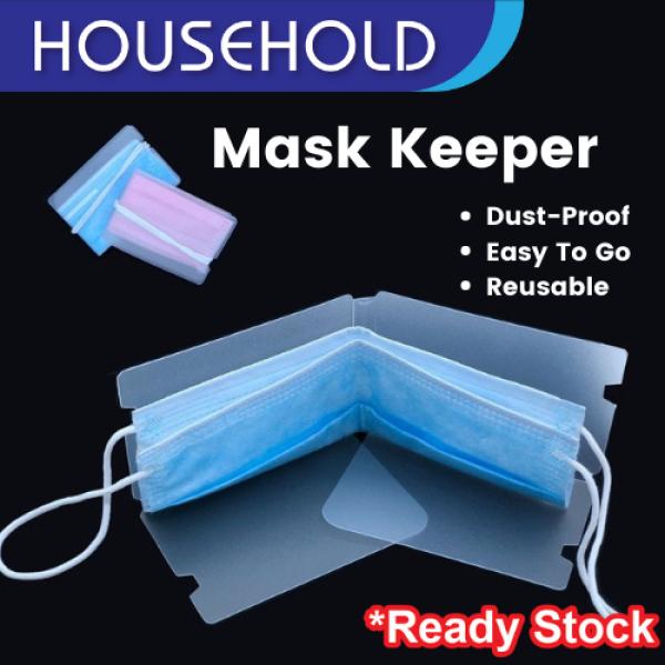 (MALAYSIA READY STOCK) MASK KEEPER HOLDER - 1PCS
