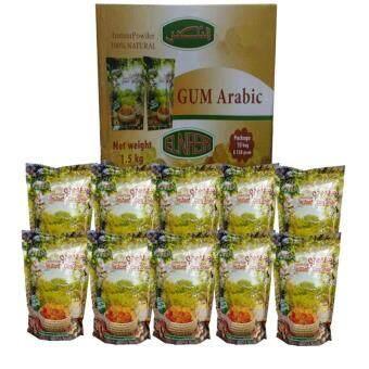 1 Box of Arabic Gum Instant (150gm) - 10 Bags