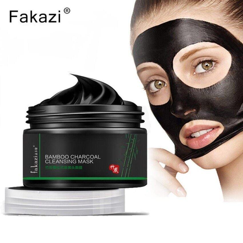 120g Black Mud Deep Cleansing Pilaten Blackhead Remover Purifying Peel Face Mask - intl