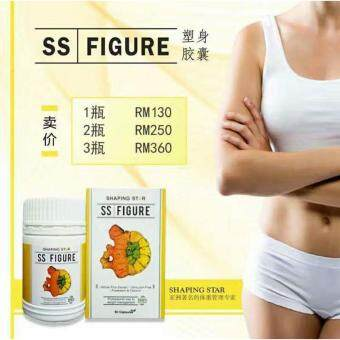 [2 bottles] SS Figure Shaping Star Slimming Body Sculpting 瘦身姜黄胶囊 (60 Capsules/bottle)