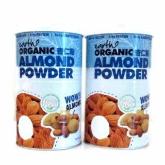 2 X Earth Organic Almond Powder (500gX2)