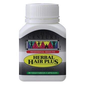 21St Herbal Hair Plus 30S