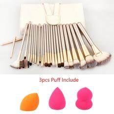 24pcs Makeup Brush Set, High Grade Make Up Tool Brushes Super + Soft Pouch Bag Case Beige +3pcs Powder Puff By Yi Francais.