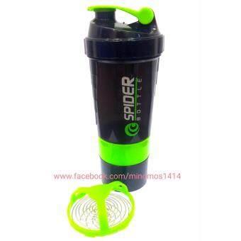 3 in 1 Supplement protein powder milk shaker bottle blender mixer WHEY BSN DYMATIZE JYM MUSCLETECH CELLUCOR OPTIMUM NUTRITION ON WEIGHT MASS GAINER NITROTECH FAT BURNER ( Green )