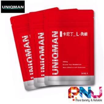 [3 Packs] Uniqman L-Carnitine Complex Plus 卡尼丁 L-肉鹼 (Original)