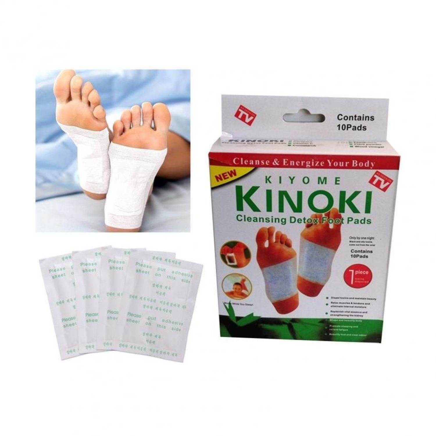 Sell Kinoki Gold Ginger Cheapest Best Quality My Store Per Box Myr 37