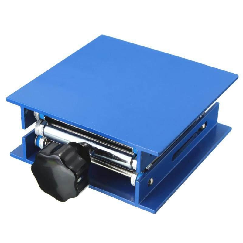 4x4inch Router Lifting Platform Woodworking Stand Lab-Lift Rack Aluminum H4cm-15cm nhập khẩu