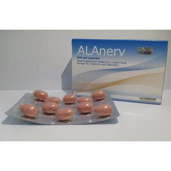 Alanerv 20 Soft-Gel Capsules (Exp: 05/2020)
