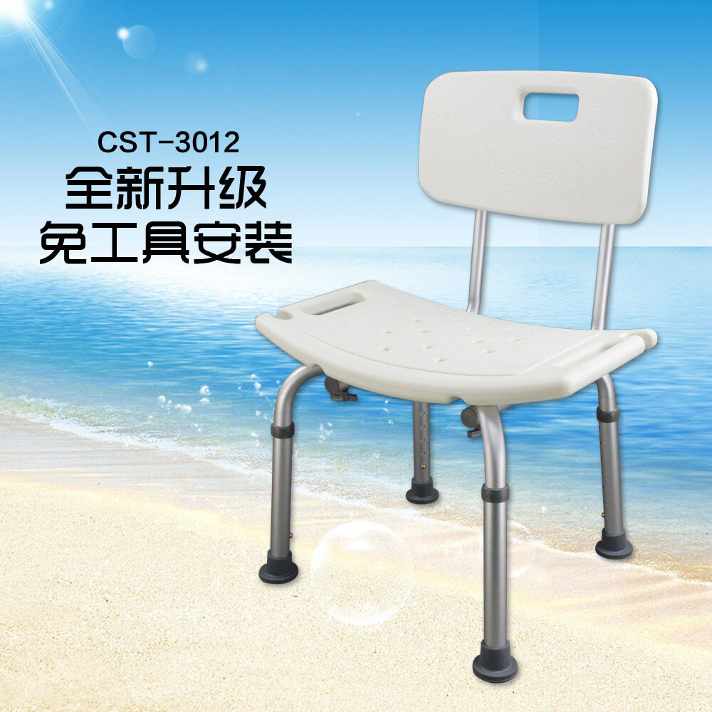 Buy & Sell Cheapest ALUMINUM SHOWER CHAIR Best Quality Product Deals ...