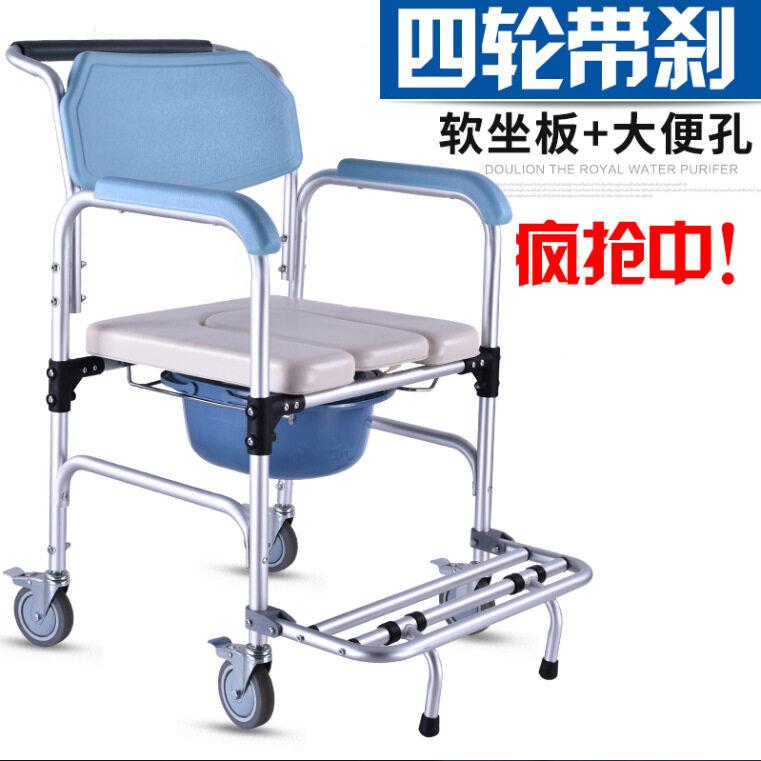 Seorang Pria Tua dengan Kursi Roda, Bangku, Kursi Roda, Paduan Aluminium, toilet Kursi dan Bangku untuk Lansia Senior, Wanita Hamil, Cacat Pasien Dll. -Internasional