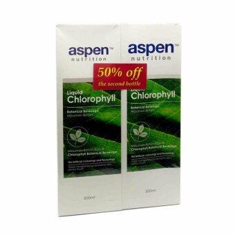 Aspen Liquid Chlorophyll 2x500ml