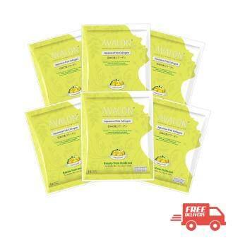 Bundle Saver AVALON Japanese Fish Collagen Lemon Flavor - Factory Sale Foil Bag Packed 60 sachets