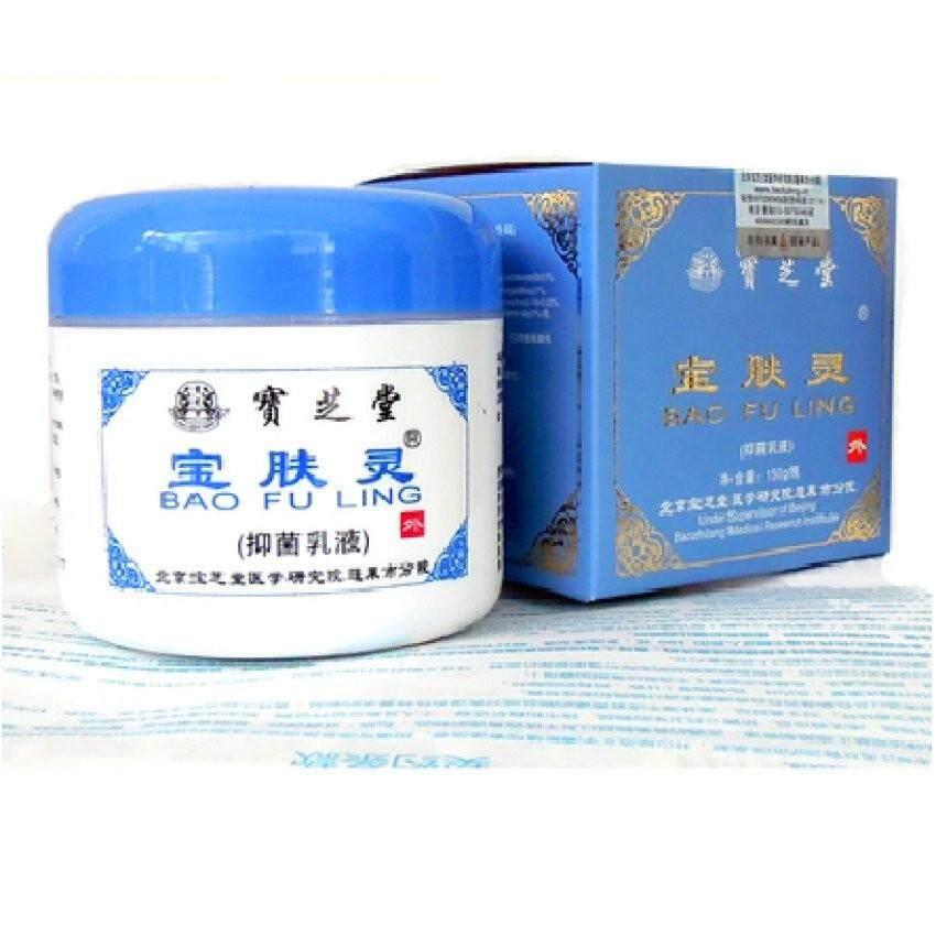 Bao Fu Ling Skin Experts 150G Intl Cheap