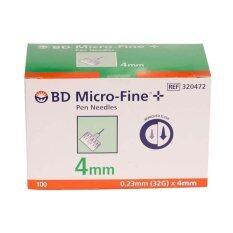 BD Micro-Fine Pen Needles 4mm 32G (0 23mm x 4mm) 100 needles