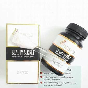 Shalicious ~ Beauty Secret Whitening & Glowing Skin (100gm)