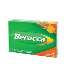 Berocca Vitamin B+c Orange 3 X 15s By Watsons Malaysia