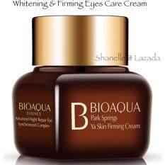 BIOAQUA Brand Skin Care Eye Cream Whitening Moisturizing Hydrating Anti Wrinkle Remove Dark Circles Skin Firming