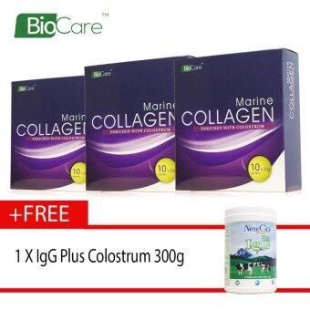 Biocare Marine Collagen X3 胶原蛋白 20g X 10 Sachets Free Colostrum 300g