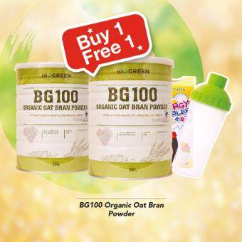 Biogreen BG100 Organic Oat Bran Powder Buy 1 Free 1(500g) + FOC 1 Energy Tumbler