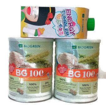 Biogreen BG100 Organic Oat Bran Powder (HALAL) Buy 1 Free 1 + Free Tumbler