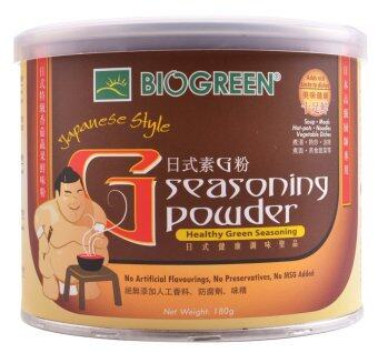 Biogreen G Seasoning Powder (180g)