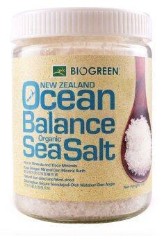 Biogreen New Zealand Ocean Balance Sea Salt (400g)