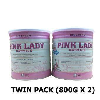 BIOGREEN-Pink Lady Oatmilk (800g) x 2- Twin Pack