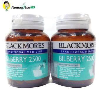 Blackmores Bilberry 2500 2x60s (Exp 05/2020)