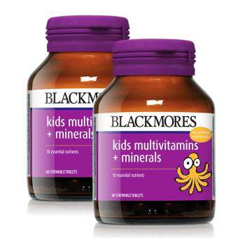 Blackmores Kids Multivitamins + Minerals 60s x 2 Promo Pack