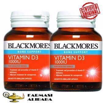 BLACKMORES Vitamin D3 1000iu 2x60s EXP:2/20