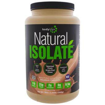 Bodylogix  Bodylogix Natural Isolate (1.85 Lbs.) - Decadent Chocolate