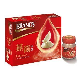 BRAND'S® Bird's Nest Rock Sugar Twin Pack (2x6's) - 12 bottles x 70gm