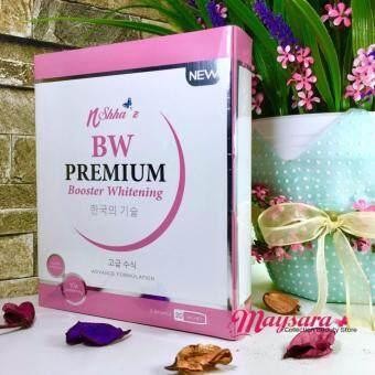 BW PREMIUM ~ Booster Whitening (20 Sachets) by Nshha'z (Shhaz) Beauty