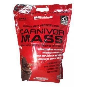Carnivor Mass (10 LBS) - CHOCOLATE