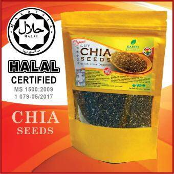 Chia Seeds Bolivia  with HALAL certificate