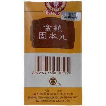 CHIN SO KU PEN WAN(for low sex drive)金锁固本丸 (用于肾阳不足,阳萎早泄)0.2gx200s